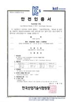 ATEX for Korea (한국 인증서)